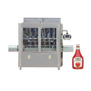 دستگاه پر کننده مربای رب گوجه فرنگی