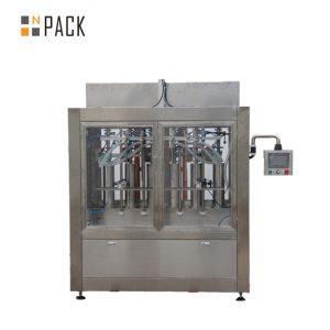 دستگاه پر کننده مایع شیمیایی کارخانه