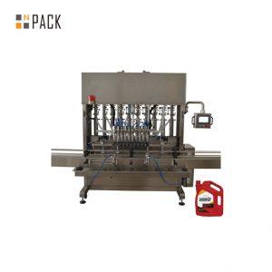 با کیفیت بالا بطری رب گوجه فرنگی کوچک اتوماتیک کامل دستگاه برچسب زدن درب شیشه