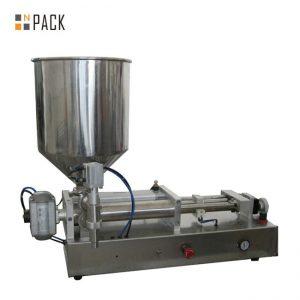 دستگاه پر کننده مایع اسیدهای نیمه اتوماتیک Costomic 2