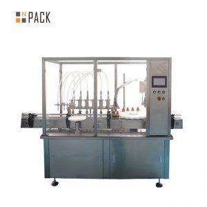 دستگاه پرکردن و بسته بندی بطری ویال اسید هیالورونیک